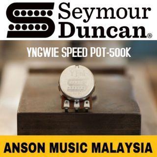 Seymour Duncan Yngwie Speed Pot- 500K