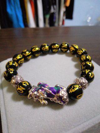 PREMIUM colour-changing Pixiu Bracelet