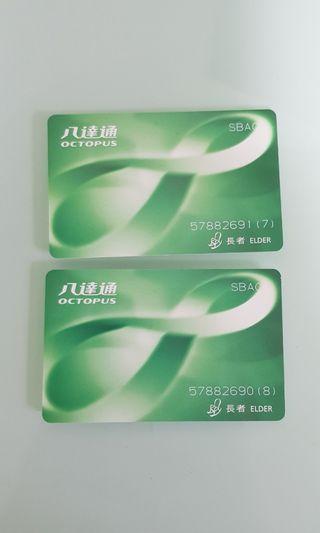 Hong Kong Octopus Elder MTR card - 2pcs