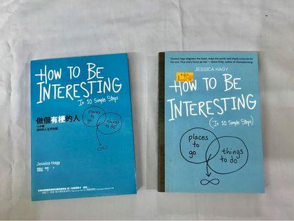 How to be interesting <English and Chinese Versions>