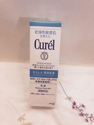 🚚 Curel 珂潤 潤浸保濕乳液 120ml 乾燥性敏感肌