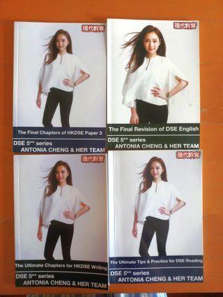 DSE ENG英文 Antonia 中六S.6 最終小冊子 $10@1