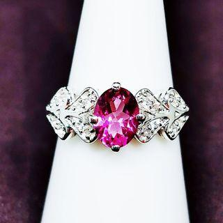 FREE GIVEAWAY!! Hot Pink Topaz Ring