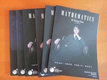 DSE 數學Maths Koopa  Koo 神技班筆記(不齋全)+2018Mock