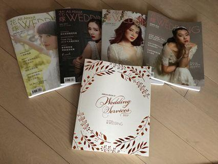 All About Wedding 花嫁 雜誌