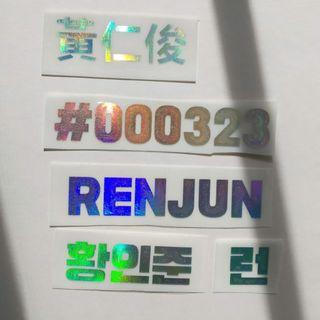 WTS RENJUN NCT DREAM HOLOGRAPHIC STICKERS