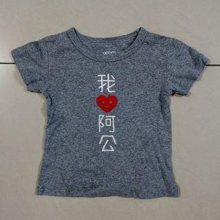 goomi短袖上衣1-2Y