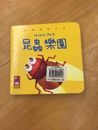故事書 story book
