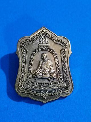 Lp Saen Nawa Medal Amulet Be2561