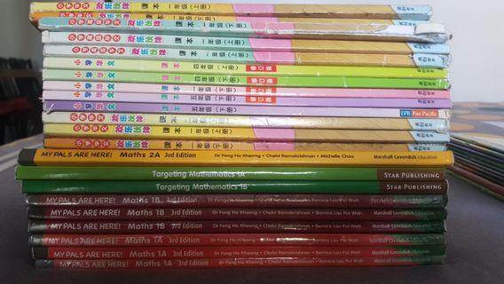 🚚 Chinese and maths textbooks free