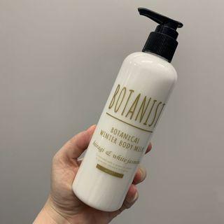 日本Botanist 身體乳液 body cream