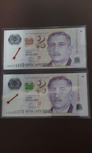 Singapore Error $2 Portrait Watermark Pair