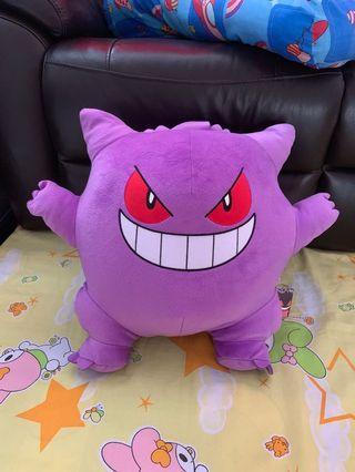🚚 Gangar Pokémon Plush (Large)