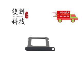 🍎iPhone5S卡托🍎適用於蘋果5S卡槽 卡托 卡座 IPhone 5S Sim Card Tray Holder