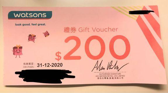 Watsons 屈臣氏 $200 禮卷