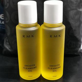 RMK Smooth Cleansing Oil (30ml x 2)