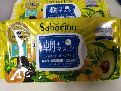 Saborino Facial Mask 31s (Japan No. 1 brand)