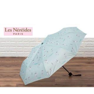 Les Nereides 芭蕾舞女郎 全新輕量摺疊傘/晴雨傘