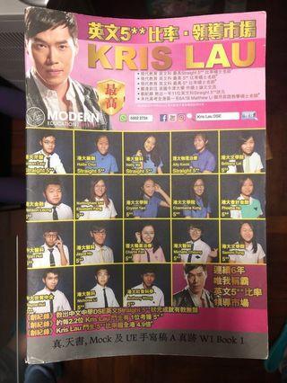 Kris Lau W1-4,6,8
