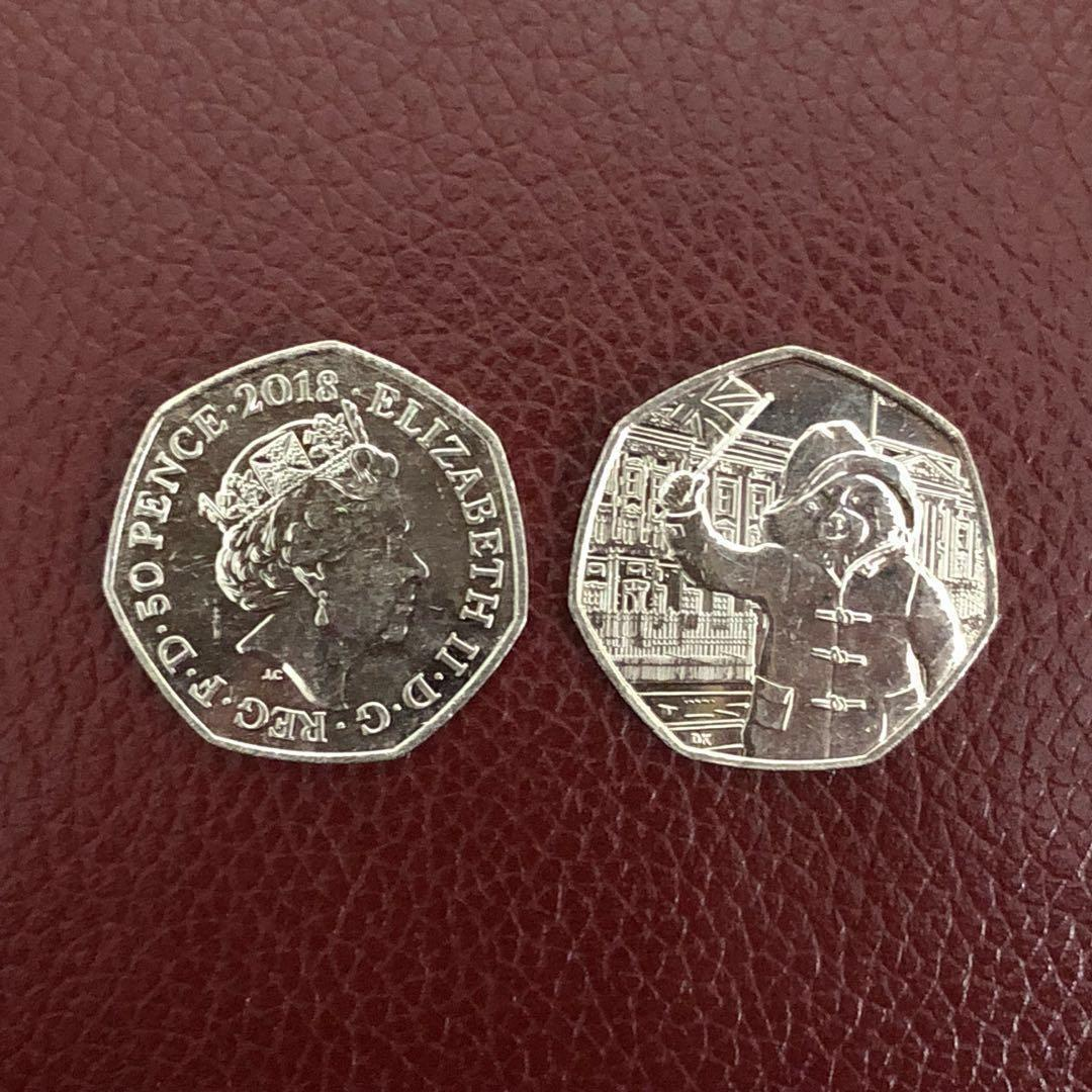 2018 UK Paddington bear 50p (at Paddington Station & Buckingham Palace)