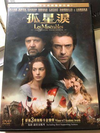 Les Miserables 孤星涙 電影DVD