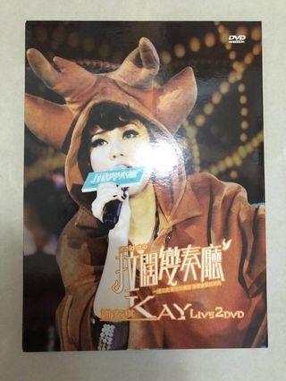 拉闊變奏廳 謝安琪 Kay DVD 卡拉ok/live版 雙碟