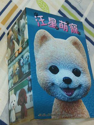 🚚 全新 汪星萌寵 可愛 柴犬 公仔 玩偶 裝飾 飾品