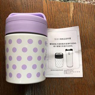 🚚 生活工場WORKING HOUSE優雅紫點保溫湯杯300ML
