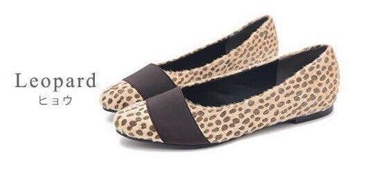 全新豹紋平底鞋