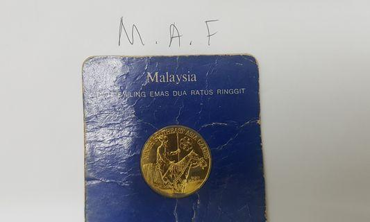 Syiling Emas 200 Ringgit Peringatan Sukan SEA ke-9