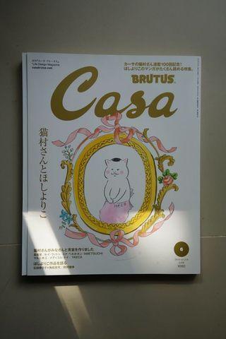CASA Japanese Magazine