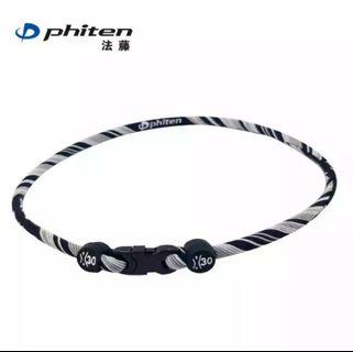 Authentic Phiten sports titanium necklace/bracelet