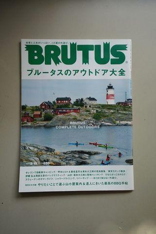 Brutus Japanese Magazine Outdoor issues