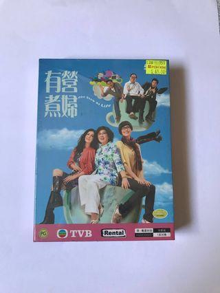 The Stew of Life 有營煮婦 TVB drama #MRTSerangoon #MRTWoodleigh