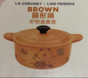 LE CREUSET 7-11 Brown 圓形鍋