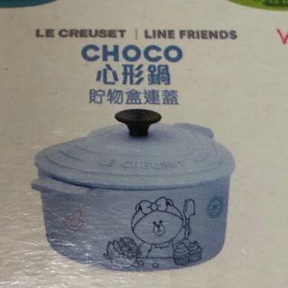 7-11 Choco 心形鍋