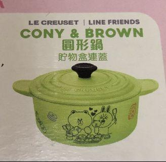 7-11 Cony & Brown 圓形鍋
