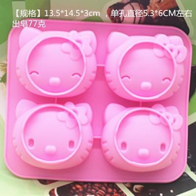 4 holes 2D Hello Kitty head Silicone Mould