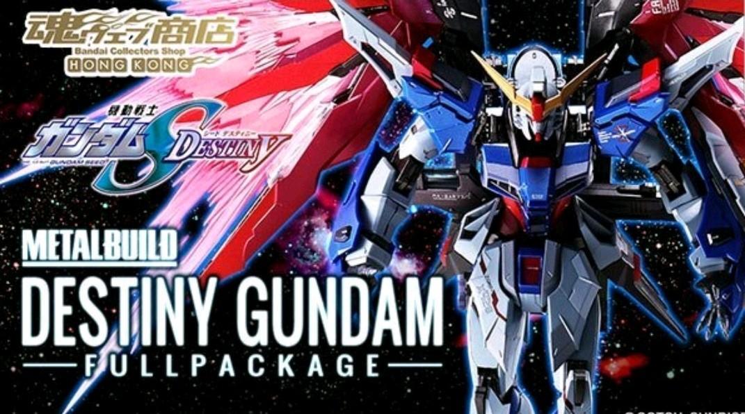 靚盒 啡盒未開 Metal Build Destiny Gundam Full Package (freedom gundam enemy)