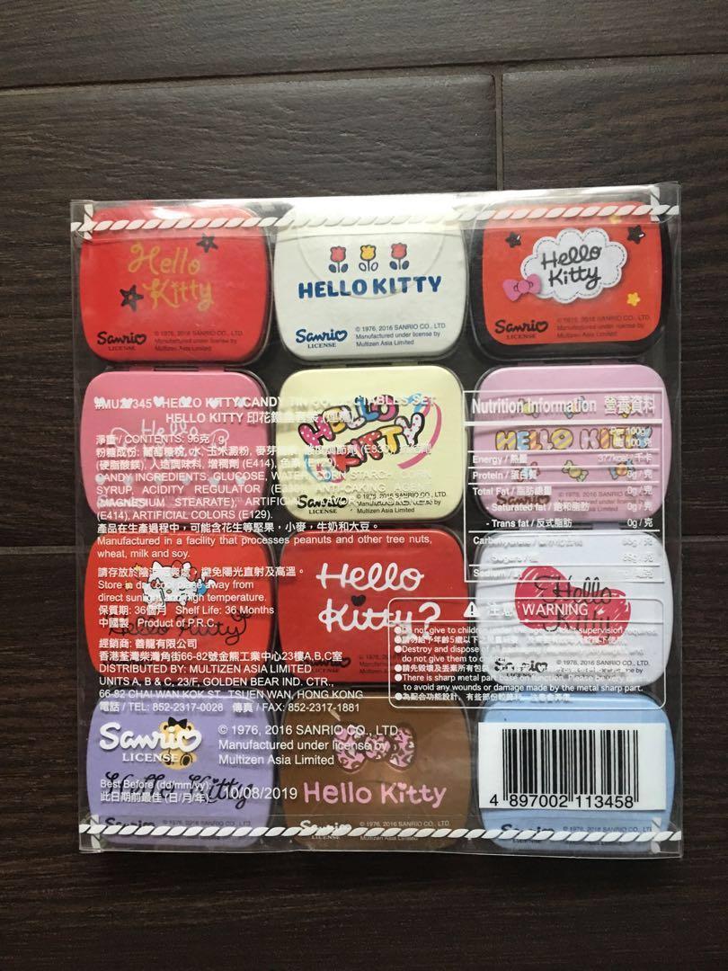 正牌 HELLO KITTY 12小盒糖果. KITTY迷一定吾好錯過,難得12款不同