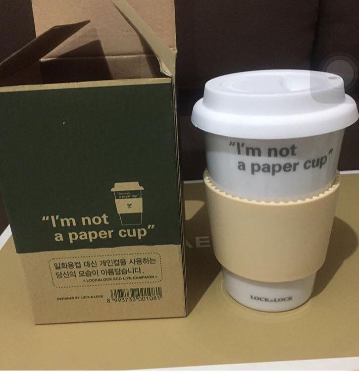 Gelas / Cup