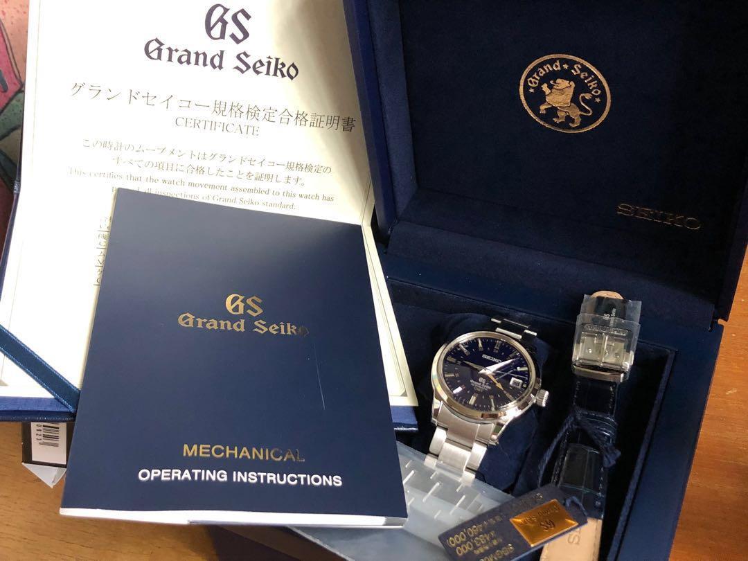 GRAND SEIKO SBGM031 GMT LIMITED EDITION