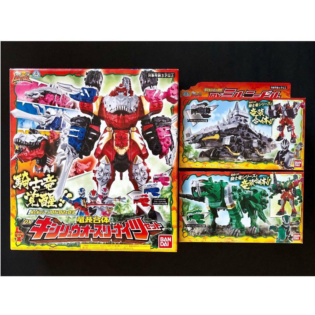 In-stock] Kishiryu Sentai Ryusoulger DX Kishiryu Gattai