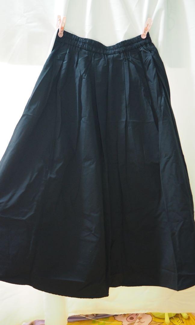 Navy long skirt
