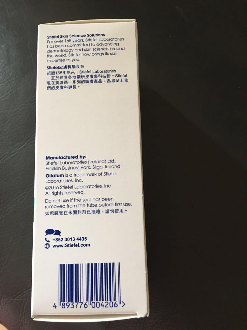 Oilatum嬰兒潤膚乳霜