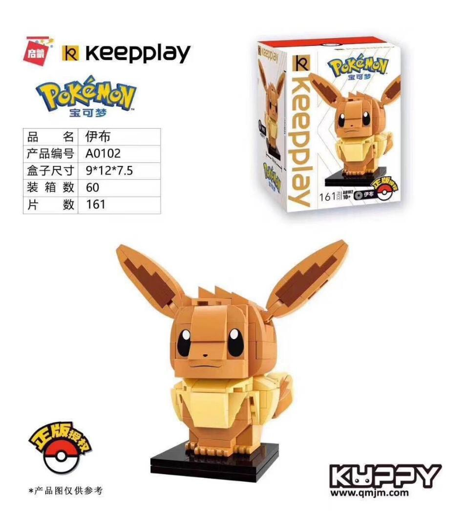 Pokémon Original Keepplay