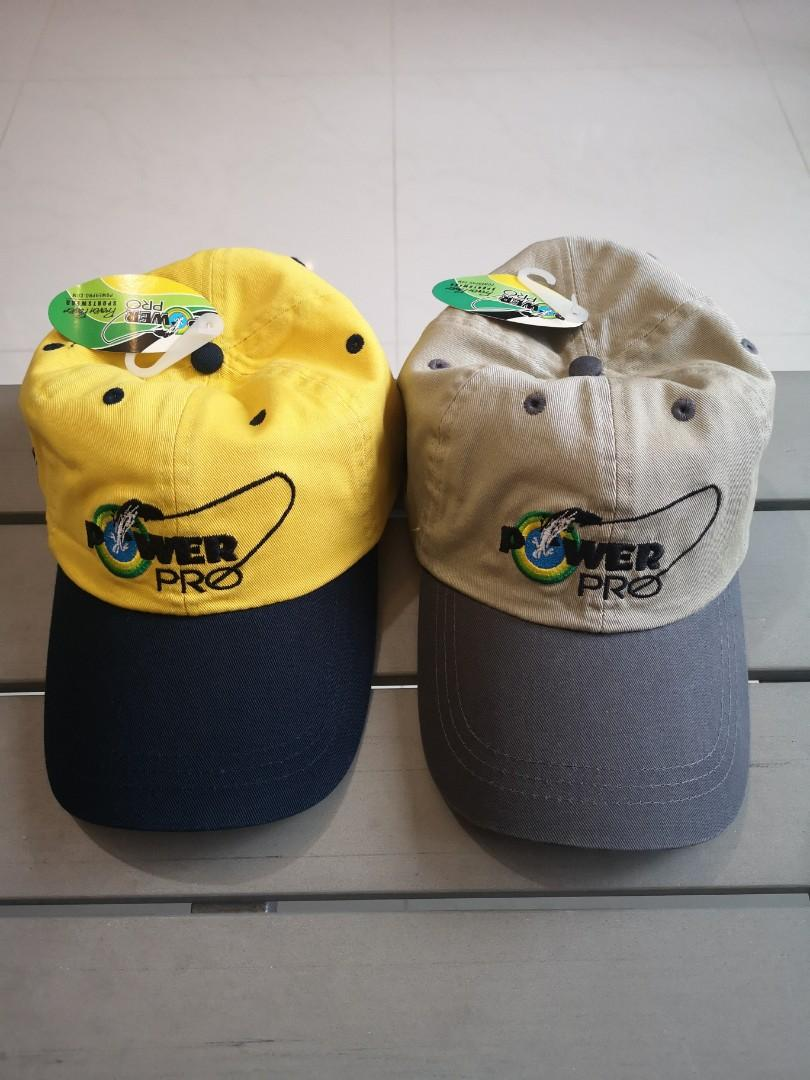 Shimano Power Pro Caps
