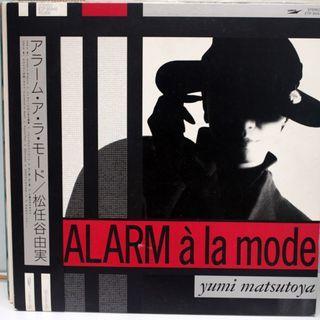 松任谷由實 Alarm a la mode 黑膠唱片 LP