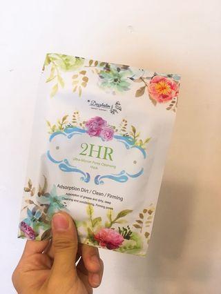 🚚 (全新 未開封)黛若詩琳 2HR超微米毛孔潔淨清潔面膜(1入)