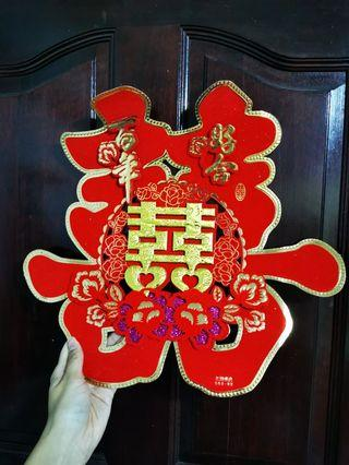 Wedding decorations 喜字